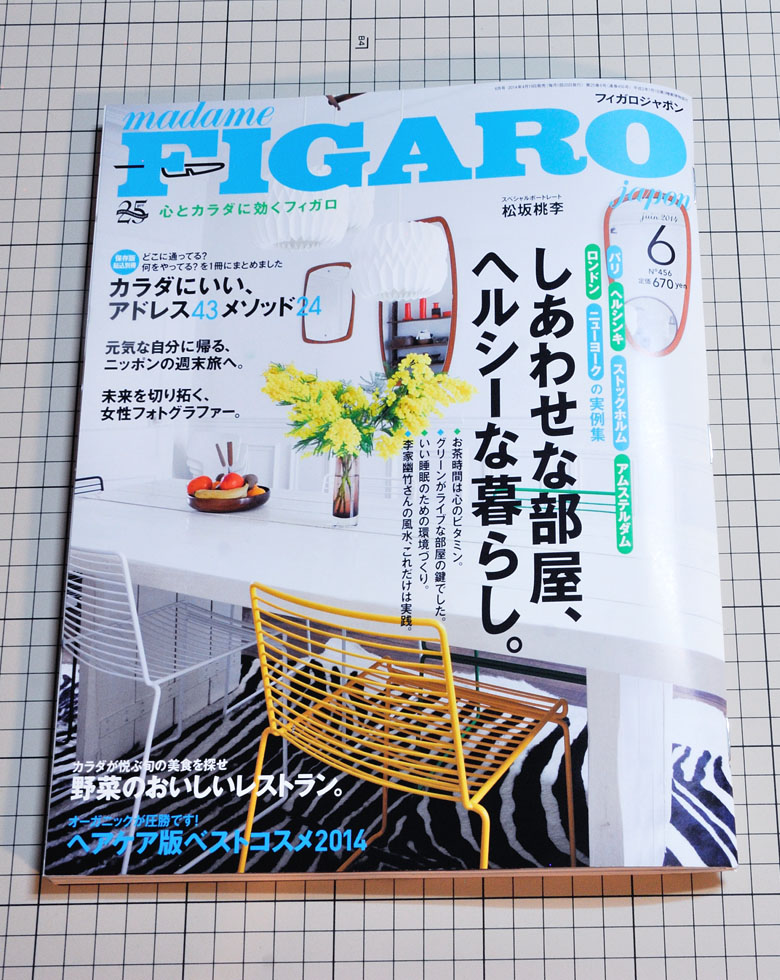 figaro201404.a