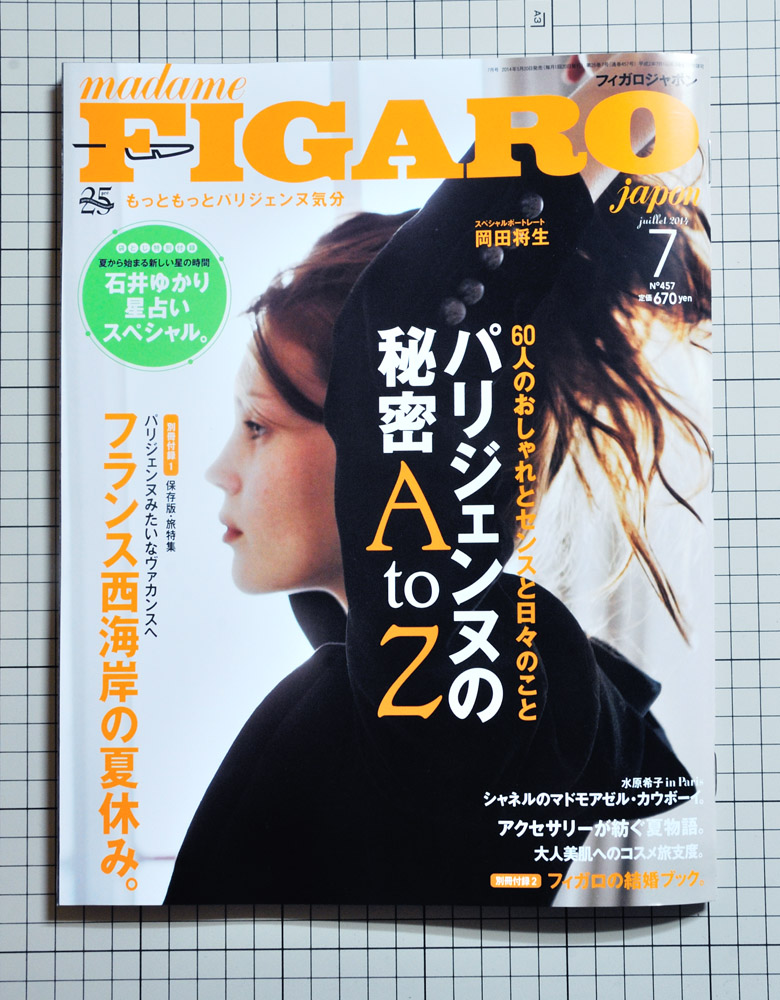 figaro201405.a