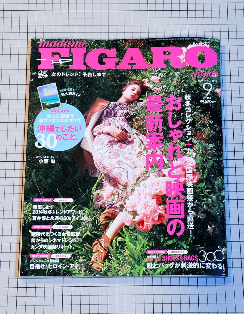 figaro201407.a