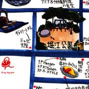 「45rpm studio」大阪MAP(2001年)