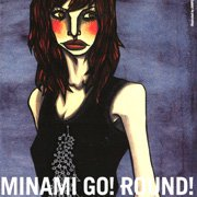 FM802「MINAMI GO! ROUND!」広告(2001年)