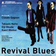 クロード・ガニオン監督「Revival Blues」映画ポスター(ZUNO Films & ZERO Pictures)2003年 カナダ版