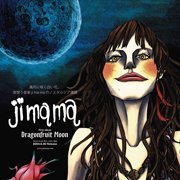 jimama「Dragonfruit Moon」CDジャケット(Sony Music Japan International Inc.)2004年 ポスター