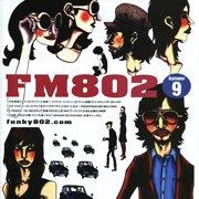 「FM802」2001年9月のタイムテーブル(2001年)