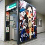 「りそな銀行」キャッシュカードデザイン(2004年) りそな銀行ATM