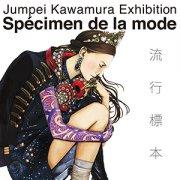 『Jumpei Kawamura Exhibition Spécimen de la mode』DM(2015年)