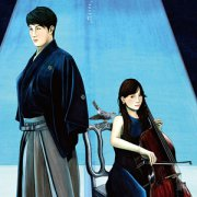 新倉瞳(チェロ)×尾上松也(歌舞伎俳優)『響 -ひびき-』公演ビジュアル