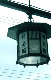 200510132.jpg